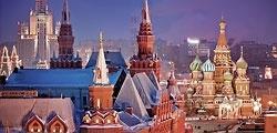 Департамент региональной безопасности города Москвы